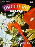 Cyber City Oedo 808 [DVD] [Import]