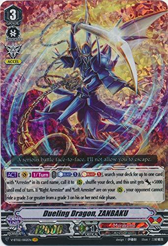 Cardfight!! Vanguard - Dueling Dragon, ZANBAKU - V-BT02/002EN - VR - V Booster Set 02: Strongest! Team AL4