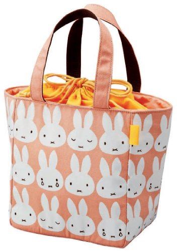 miffy Insulated lunch bag (with drawstring) MF232 (japan import) by Kutsuwa by Kutsuwa