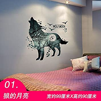 Amazoncom Wall Sticker Soungnerly Living Room Simple Wall