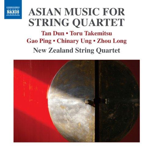 The String-A-Longs - Asian Works For String Quartet - Zortam Music