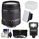 Sigma 18-250mm f/3.5-6.3 DC Macro OS HSM Zoom Lens with Flash + Diffuser + Soft Box + 3 Filters Kit for Nikon Digital SLR Cameras