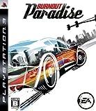 バーンアウト パラダイス - PS3