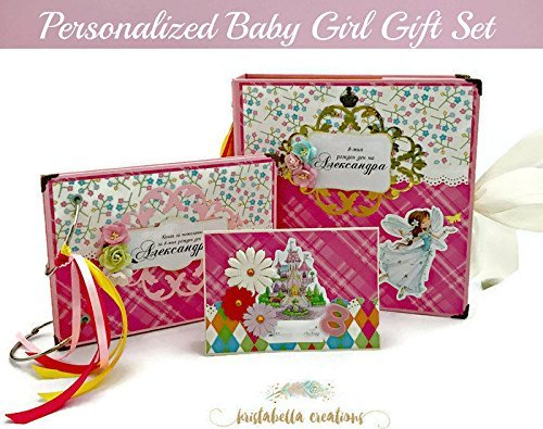 Kristabella Creations Baby Gifts, Personalized Baby Girl Gift Set, Baby Shower Gift, Includes 8x8 inches scrapbook, A5 size guest book, Greeting card by Kristabella Creations