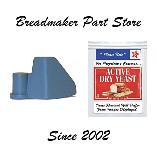 Sunbeam Oster Breadmaker Paddle 108962 (Breadmaker Sunbeam Oster)