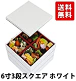 Kishu lacquerware 6 cun DX three-stage heavy Square with white partition Tupper