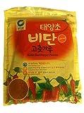 Chung Jung One Chili Powder 2.2 Pounds - Gochugaru Bidan Red Pepper Powder