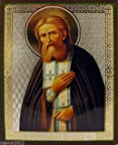 ST SERAPHIM Russian Wood Icon 6 1/4