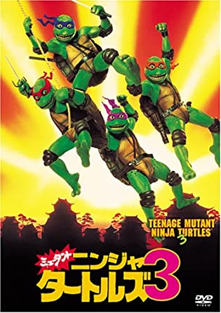 Teenage Mutant Ninja Turtles 3 [Alemania] [DVD]: Amazon.es ...