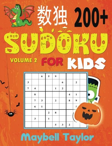 Sudoku for Kids: 200+ Halloween Sudoku Puzzles: Easy, Medium, Hard with Brain Arts (Sudoku Puzzle Book large print) (Volume 1)