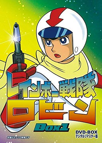 Animation - Rainbow Sentai Robin DVD Box 1 (3DVDS+CD) [Japan DVD] DSZS-7844