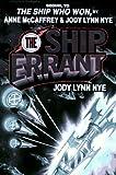 The Ship Errant (Brainship)