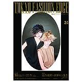 TOKYO FASHION EDGE 24 小さい表紙画像