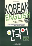 Korean Through English, Seoul National University Language Research Instit, 1565910249