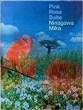 Ninagawa Mika - Pink Rose Suite