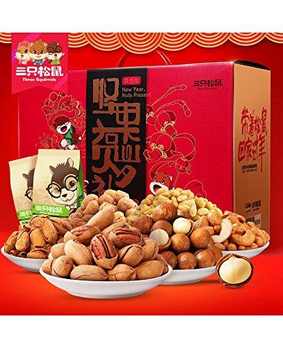 China food co. LTD. Three squirrels 三只松鼠 年货大礼包2476克 - 尊贵版 by China food co. LTD.