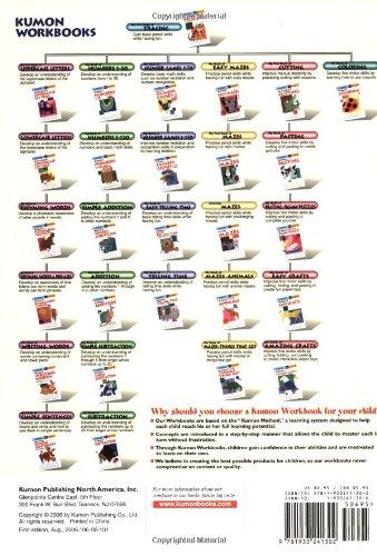 My Book of Amazing Crafts (Kumon Workbooks)