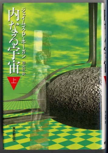 Entoverse [Japanese Edition] (Volume # 1)