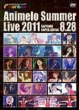 Animelo Summer Live 2011 -rainbow- 8.28 [DVD]