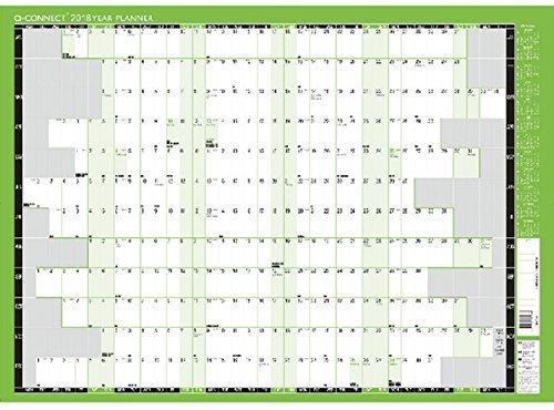 Q-Connect KFCYP18smontato Compact calendario planner 2018calendario da parete, 590x 420mm Vow