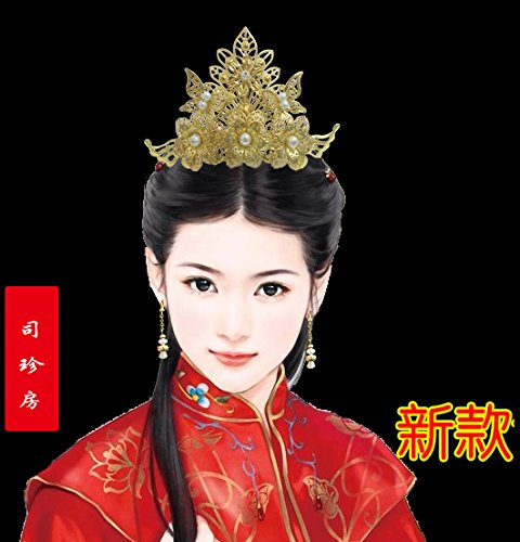 Quantity 1x ancient_ Ornaments _throughouthairpin_classic_ hairpin _Han-s_Qing_ Headdress _dumping_City_ Crown Tiara Party Wedding Headband Women Bridal Princess Birthday Girl _Gift]()