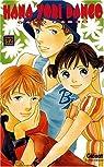 Hana Yori Dango, tome 32  par Kamio