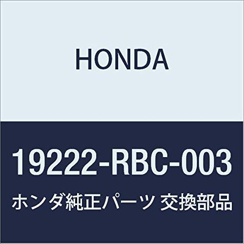 Honda 19222-RBC-003, Engine Water Pump Gasket