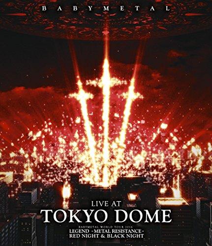 Sheer Set Bare (BABYMETAL: LIVE AT TOKYO DOME BABYMETAL WORLD TOUR 2016 LEGEND - METAL RESISTANCE - RED NIGHT & BLACK NIGHT [Blu-ray] (2discs / 169min))