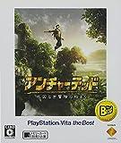 アンチャーテッド -地図なき冒険の始まり- PlayStation Vita the Best - PS Vita