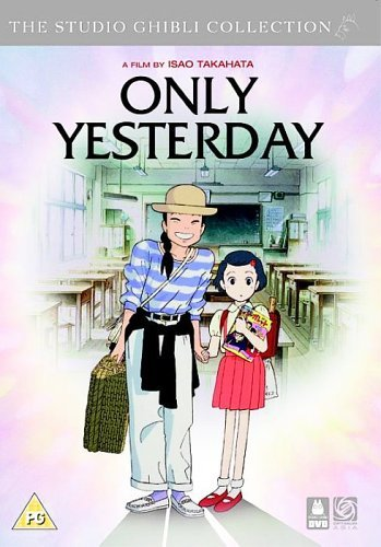(Only Yesterday ( Omohide poro poro ) ( Memories of Teardrops ) [ NON-USA FORMAT, PAL, Reg.2 Import - United Kingdom ] by Miki Imai)