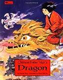 Chinese New Year's Dragon, Rachel Sing, 0671886029