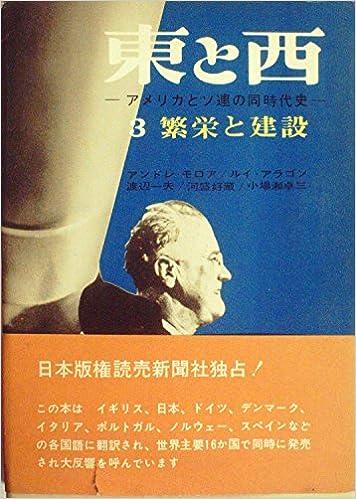 同時代としてのアメリカ - JapaneseClass.jp