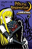 Princess Resurrection, Yasunori Mitsunaga, 0345496825
