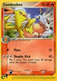 Pokemon Card - Black Star Promo #9 - MEW (holo-foil)