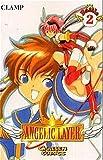 Angelic Layer, Battle.2, Gemeinsam mit Hikaru schaff ich es!