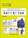 Learn Japanese Through Action (CSU-East Bay - CPSR), Clark and Shioiri-Clark, Yoko, 0078123208