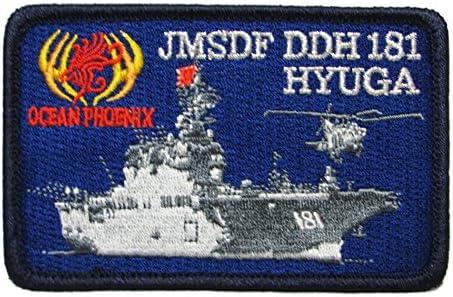 自衛隊グッズ ワッペン 海上自衛隊 ヘリ空母 ひゅうが 角パッチ ベルクロ付