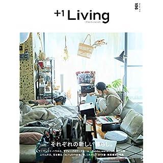 PLUS1 Living 表紙画像