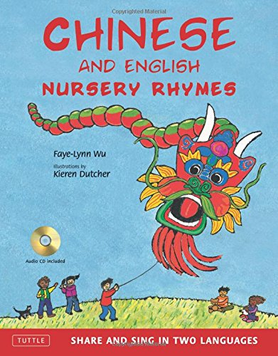 Chinese English Nursery Rhymes Languages