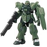 HG 1144 space jahannam klim nick mass model Gundam Reconguista in G plastic model