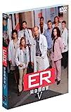[DVD]ER 緊急救命室 V 〈フィフス・シーズン〉 セット1 [DVD]