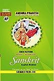 AP-Sem-III-II Degree-Sanskrit Guide(EM)-2017