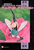 Fairie Fetish Collection, Kondom, 1560975482