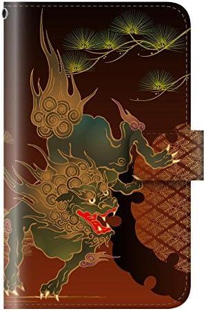 霊獣 神話 動物 和柄 和風 日本画(手帳型)【02.獅子と老松】/ iPhone7 手帳型ケース カバー アイフォン