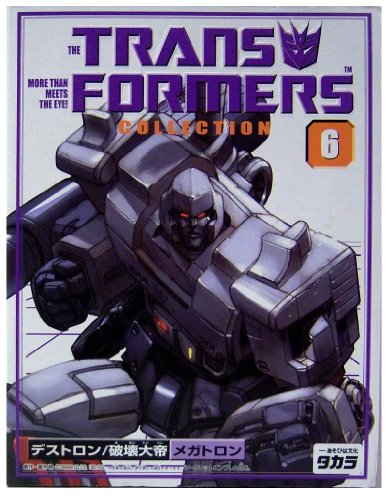 Transformers Collection 6 Megatron