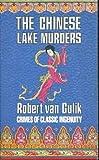 Chinese Lake Murders