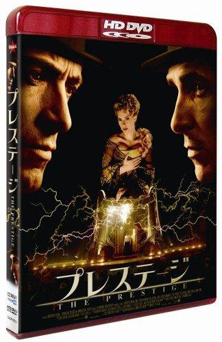 プレステージ [HD DVD] B000X98X4I