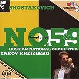 Shostakovich: Symphonies Nos. 5 & 9 [Hybrid SACD]