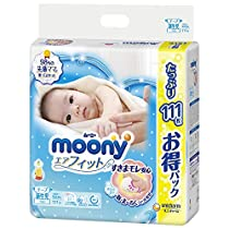 【Amazon.co.jp 限定】ムーニー テープ 新生児(お誕生~5000g) エ...