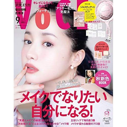 VoCE 2019年9月号 画像
